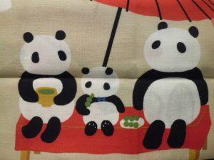 絵てぬぐい「パンダ茶屋 たそがれ時」