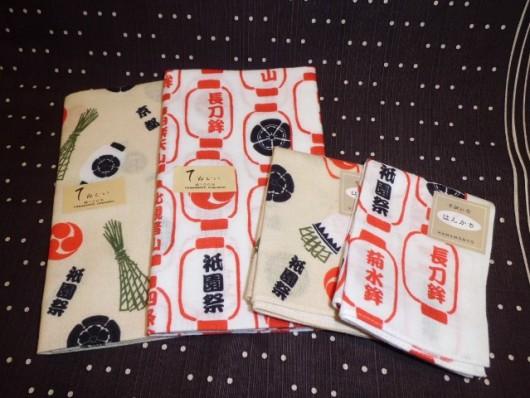 「祇園祭 山鉾」 「祇園祭 ちまきと紋」