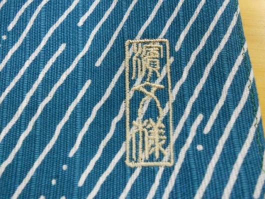 濱文様ロゴ刺繍