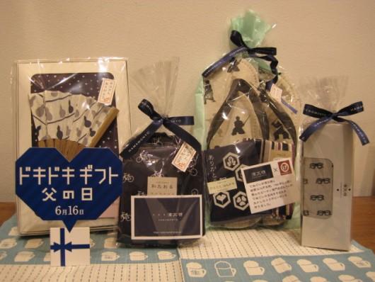 豆扇子ギフト 2835円 セミポーチセット 1417円 ビーチサンダルギフト 3150円 メガネケース 2100円