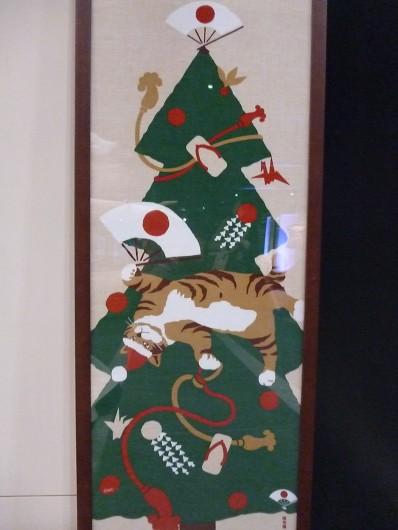 濱文様 絵てぬぐい 日本のクリスマス