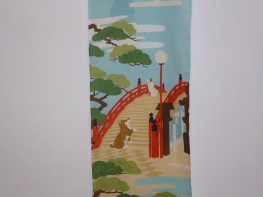 豆柴と太鼓橋
