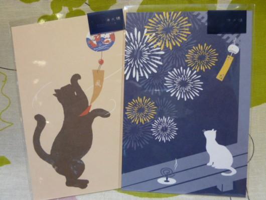 濱文様 てぬぐい絵はがき 猫と風鈴 縁側ねこ花火