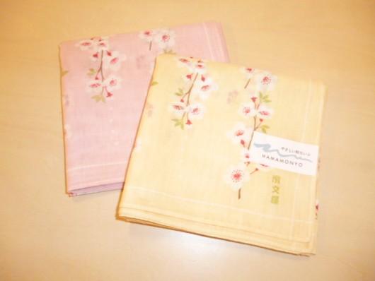 和ちいふ 桜ごころ ピンク・イエロー