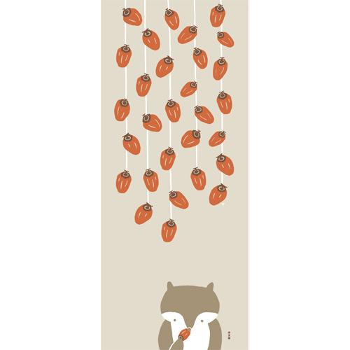 濱文様 絵てぬぐい たぬきと干し柿