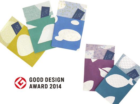 濱文様「重ね絵てぬぐい」2014年度 グッドデザイン賞を受賞!