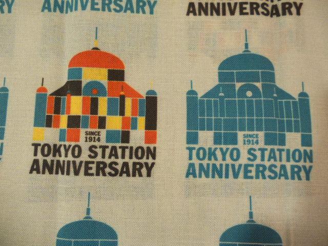てぬぐい 東京駅アニバーサリー