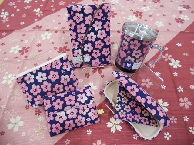 花咲きうさぎ雑貨