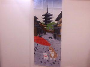 絵てぬぐい「おさんぽ豆柴 八坂の塔」
