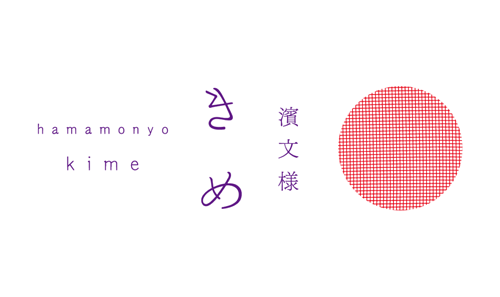 きめ店ロゴ