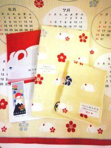 濱文様 小布 カレンダー2020 絵てぬぐい 子年祝い富士 てぬぐい てぬはん 子年梅紋