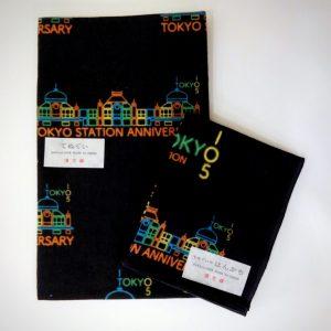 てぬぐい てぬはん TOKYO station 105th Anniversary
